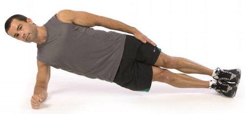 7minute workout sidepank