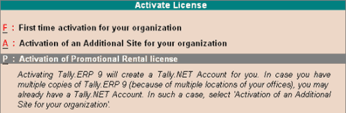 Tally Activate License Screen