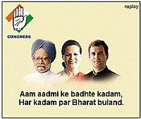 congress ads