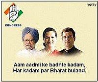 congress ads