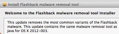 flashback removal tool