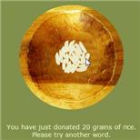 Donate Free Rice