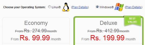 hosting upgrade