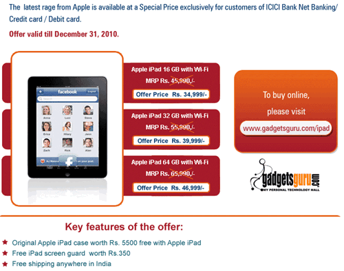 buy apple ipad india