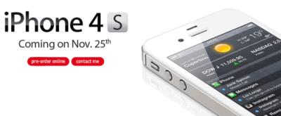iphone 4s in india