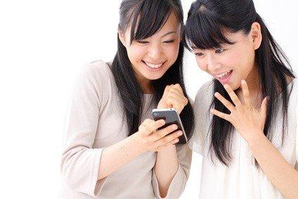 Japanese Iphone