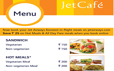 Jet Onboard menu