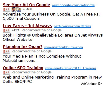 Google AdSense +1 button
