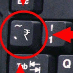 rupee keyboard
