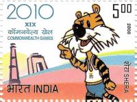 shera-stamp