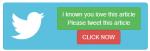 tweet now buttons