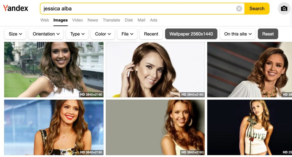 yandex visual search
